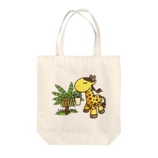 まがりDEバナナ りんちゃんとバナナの木 Tote bags