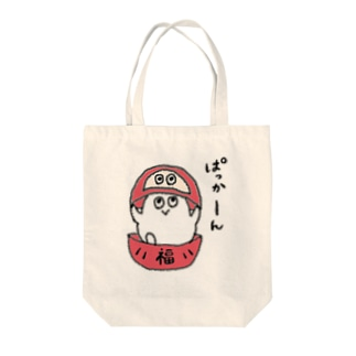 うさぎちゃんぱっかーん Tote bags