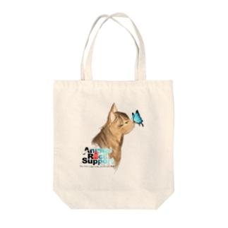 hogoneko issa ① Tote bags
