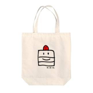 ケーキくん Tote bags