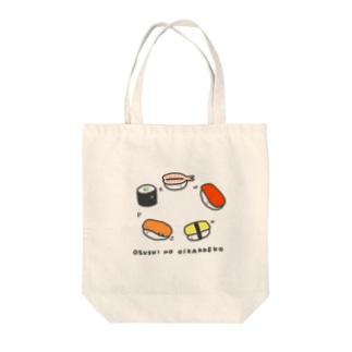 お寿司の追いかけっこ Tote bags