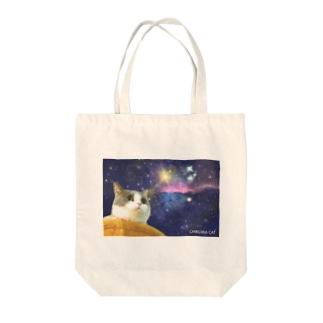 space CHIKUWA CAT Tote bags