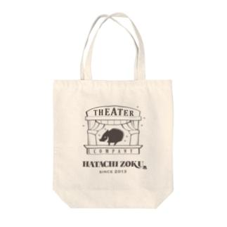 劇場デザイン Tote bags