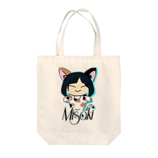 waveflowerのみぃにゃん Tote bags