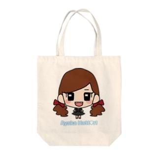 Ayaka Hattori Tote bags
