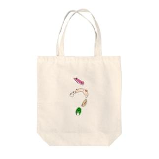 ウミウシのう Tote bags
