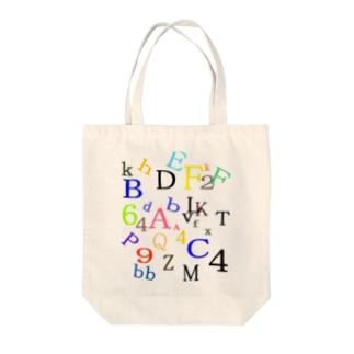 アルファベットと数字の洪水3 Tote bags