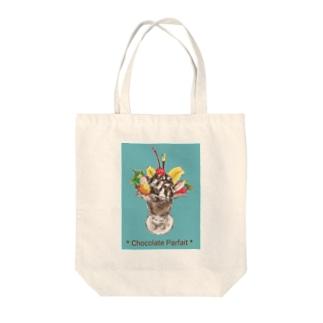 チョコレートパフェ(寒色背景) Tote Bag