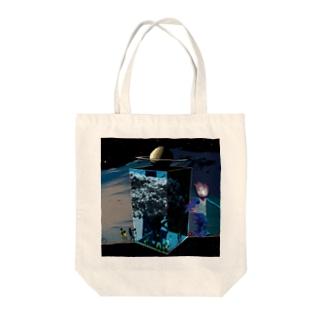明日おまえが見る夢2 Tote bags