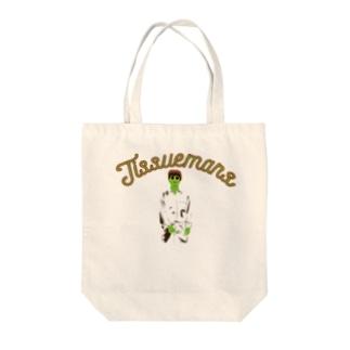 #ちんこいじる Tote bags