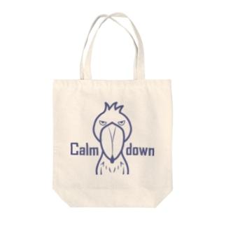 ハシビロコウ☆Calm down(青) Tote bags