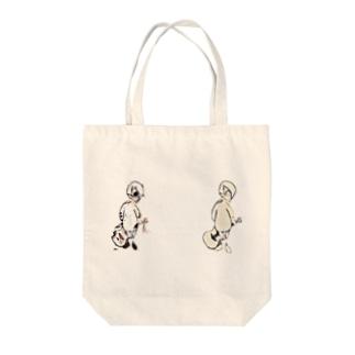 やみっこ(るぅこ) Tote bags