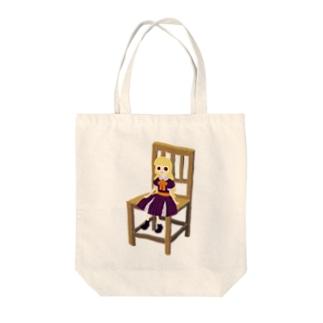 フランス人形が座ってる(ハロウィンver.) Tote bags
