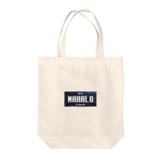 ナンバープレート【MAHALO】 Tote bags