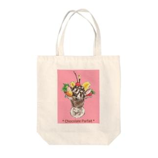 チョコレートパフェ(暖色背景) Tote Bag
