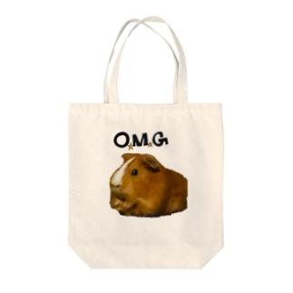 モルモット OMG Tote bags