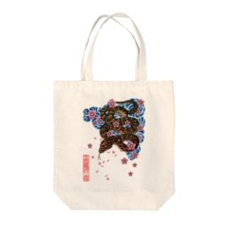 蛇桜吹雪 Tote bags