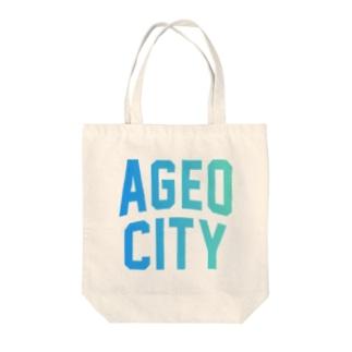上尾市 AGEO CITY Tote bags