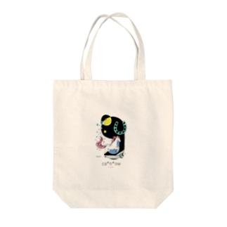 ca*n*ow2020『9』トートバッグ Tote Bag