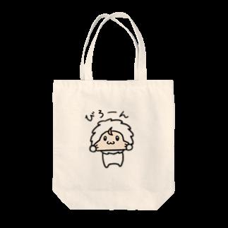 キララのもふすけびろーん Tote bags