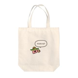 メキシカンタコさん Tote Bag