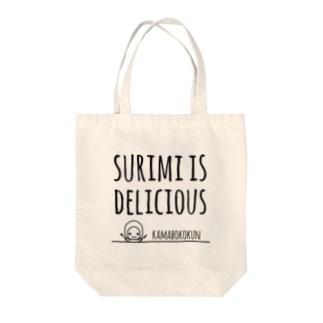 SURIMI IS DELICIOUS Tote bags