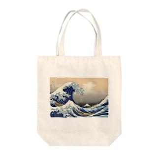 神奈川沖浪裏 THE GREAT WAVE Tote bags