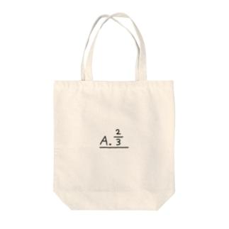 3分の2 Tote bags