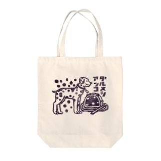 ダルメシアンコ Tote bags