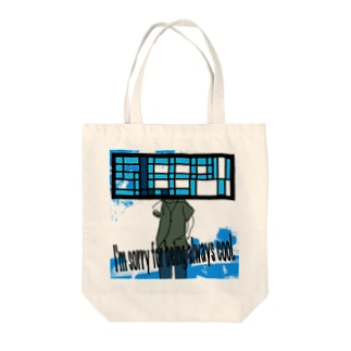 無気力のナルシスト(カーキ) Tote bags