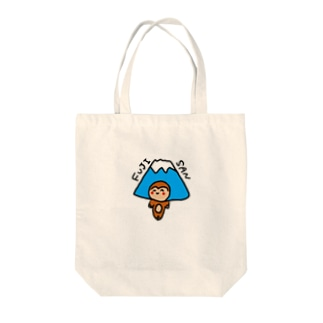 もゆちゃん〜FUJISAN〜 Tote bags