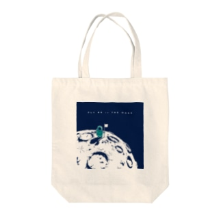 Fly Me to the Moon 02 Tote bags