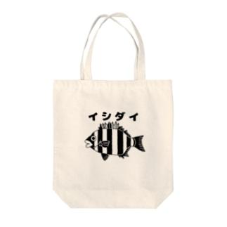 イシダイさん 名前入りver. Tote Bag
