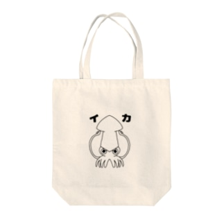 イカじい 名前入りver Tote Bag