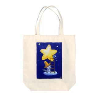 麦藁帽子をかぶった猫 星明かりの電気屋さん Tote bags