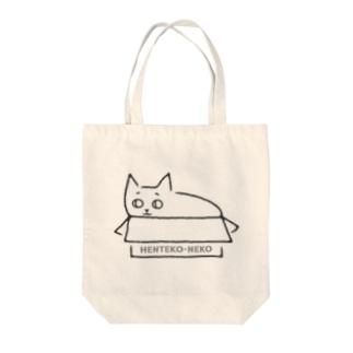 ヘンテコねこ Tote bags