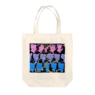 My R family Tote bags
