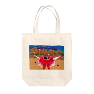 ガクブル戦隊 ヒヨレンジャー Tote bags