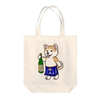 小林酒店オリジナル Tote bags