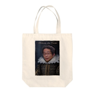 studio RootersのTSUKADA伯爵 Tote bags