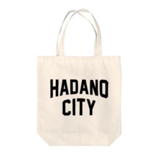 秦野市 HADANO CITY Tote bags