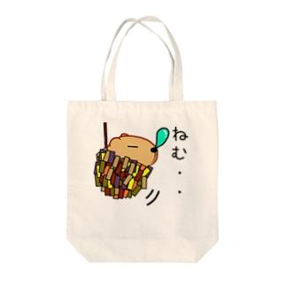 きゃぴばら【みのむし】 Tote bags