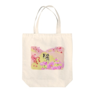 コスモスシュナ Tote Bag