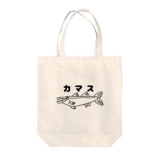 カマス兄貴 Tote Bag