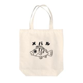 メバルちゃん Tote Bag