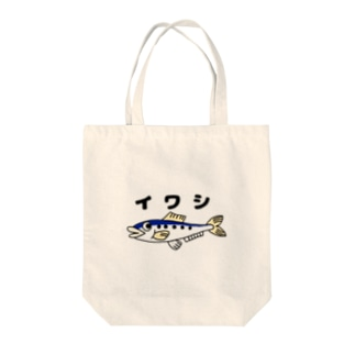 イワシくん Tote Bag