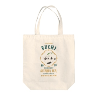 猫じゃらし茶・ぶち Tote bags