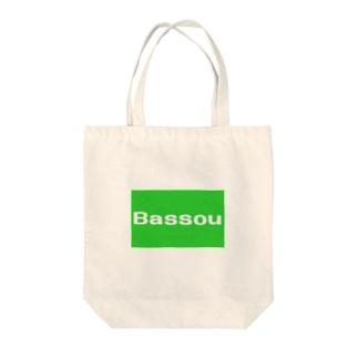 Bassou.netの公式アイテム Tote bags