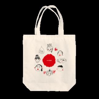 ツルマルデザインのまりこバッグ Tote bags