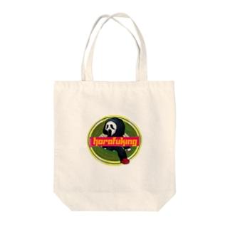 ホラフキンラベル Tote bags